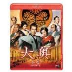 大奥 〜永遠〜 (右衛門佐・綱吉篇) 男女逆転 通常版 (Blu-ray) /  (管理:220300)
