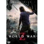 ワールド・ウォーZ (DVD) (2013) (管理:204089)