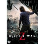ワールド・ウォーZ (DVD)(管理:206900)