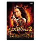 ハンガー・ゲーム2 (DVD) /  (管理:207348)