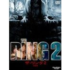 ザ・リング2 完全版 DTSスペシャル・エディション2枚組 (DVD)(2006) . (管理:641033)