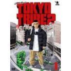 TOKYO TRIBE2 (DVD) (2007) 浪川大輔; 三宅健太; うえだゆうじ; 小林ゆう; 腹筋善之助; 郷里大輔; 佐藤竜雄; ... (管理:181717)