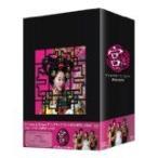 宮~Love in Palace ディレクターズ・カットDVD-BOX(10枚組)(2010年内生産)(管理:164585)