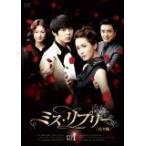 ミス・リプリー<完全版>DVD-BOX (2012)  (管理:205758)