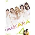 URAKARA Vol.4 (DVD)(2011) KARA (管理:181725)