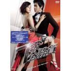 7級公務員 特別版 (DVD)(管理:207504)