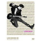 イ・スンギ 希望コンサート in Seoul 2010 (DVD) (2011) (管理:187113)