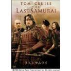 ラスト サムライ 特別版 〈2枚組〉 (DVD)(2004) (管理:139292)