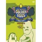 ゴールデンエッグス / The World of GOLDEN EGGS シーズン2 Vol.3 (DVD) (2007) 上原さくら; 小栗... (管理:158643)画像