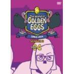 ゴールデンエッグス / The World of GOLDEN EGGS シーズン2 Vol.4 (DVD) (2007) 上原さくら; 小栗... (管理:55027)画像