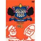 ゴールデンエッグス / The World of GOLDEN EGGS シーズン1 Vol.1 [DVD] (2008) 上原さくら; 小栗... [管理:163428]