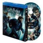 ハリー ポッターと死の秘宝 PART1 Blu-ray   DVDセット スペシャル エディション 4枚組   初回限定生産