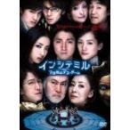 インシテミル 7日間のデス・ゲーム (DVD)(2011) (管理:180289)