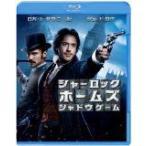 シャーロック ホームズ シャドウ ゲーム Blu-ray   DVDセット 初回限定生産
