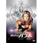 吸血キラー 聖少女バフィー シーズン1 Vol.1 (DVD)(2005) (管理:61442)