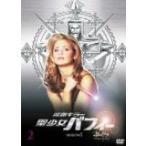 吸血キラー 聖少女バフィー シーズン1 Vol.2 (DVD)(2005) (管理:63658)