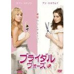 Yahoo!コレクションモールブライダル・ウォーズ〔初回生産限定〕 (DVD)(2009) (管理:188809)