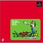 (PS1)  バストアムーブ2 ダンス天国MIX(管理:18030)