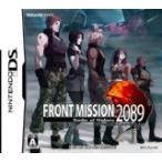 (DS) フロントミッション 2089 ボーダー・オブ・マッドネス (Nintendo)  (管理:370019)