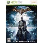 (XBOX360) バットマン アーカム・アサイラム (管理:111447)