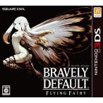 (3DS) ブレイブリーデフォルト  (管理:410179)