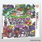 (3DS) ドラゴンクエストモンスターズ2 イルとルカの不思議なふしぎな鍵  (管理:410361)