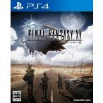 (PS4)ファイナルファンタジー XV (管理:405402)
