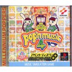 (PS)  ポップンミュージック4アペンドディスク(管理:36269)