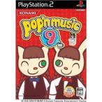 (PS2) ポップンミュージック9(管理:41576)