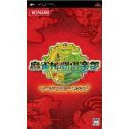 (PSP) 麻雀格闘倶楽部 (管理:39002)