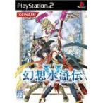 (PS2) 幻想水滸伝V(通常版)(管理:43084)