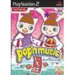 (PS2) ポップンミュージック12 いろは(管理:43112)