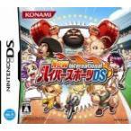 (DS) ニュー インターナショナル ハイパースポーツ DS  (管理:370097)