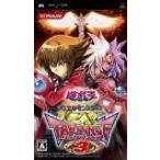 (PSP) 遊戯王デュエルモンスターズGX タッグフォース3 (管理:39730)