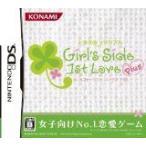 (DS) ときめきメモリアル Girl's Side 1st Love Plus  (管理:370380)