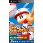 (PSP) 実況パワフルプロ野球2011 (管理:390672)