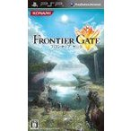 (PSP) FRONTIER GATE(フロンティアゲート) (管理:390880)