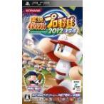 (PSP) 実況パワフルプロ野球2012決定版 (管理:391279)