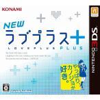 (3DS) NEWラブプラス+  (管理:410378)