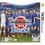 (3DS) ワールドサッカー ウイニングイレブン 2014 蒼き侍の挑戦 (管理:410392)