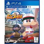 (PS4) 実況パワフルプロ野球2018 (管理番号:405839)