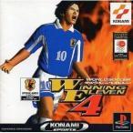 (PS1)  ワールドサッカー実況ウイニングイレブン4(管理:18310)