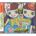 [DC]ポップンミュージック3 アペンドディスク [Dreamcast] [管理:14151]