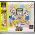 (PS)  ポップンミュージック2(コナミ ザ ベスト)(管理:18955)