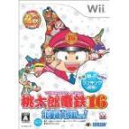 (Wii) 桃太郎電鉄16 北海道大移動の巻!  (管理:380058)