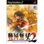 (PS2) 戦国無双2(通常版)(管理:43106)