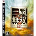 (PS3) 真・三國無双5(通常版)  (管理:400058)