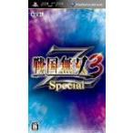 (PSP) 戦国無双3 Z Special (管理:390921)