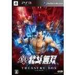 (PS3) 真・北斗無双 TREASURE BOX  (管理:401140)