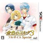 (3DS) 金色のコルダ3 フルボイス Special (管理:410479)